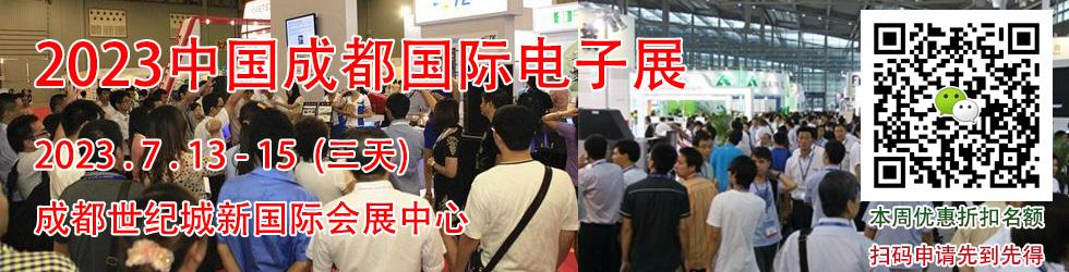 http://chengdu.dianzizhan.net/templets/94qj_com/images/diy/banner01.jpg